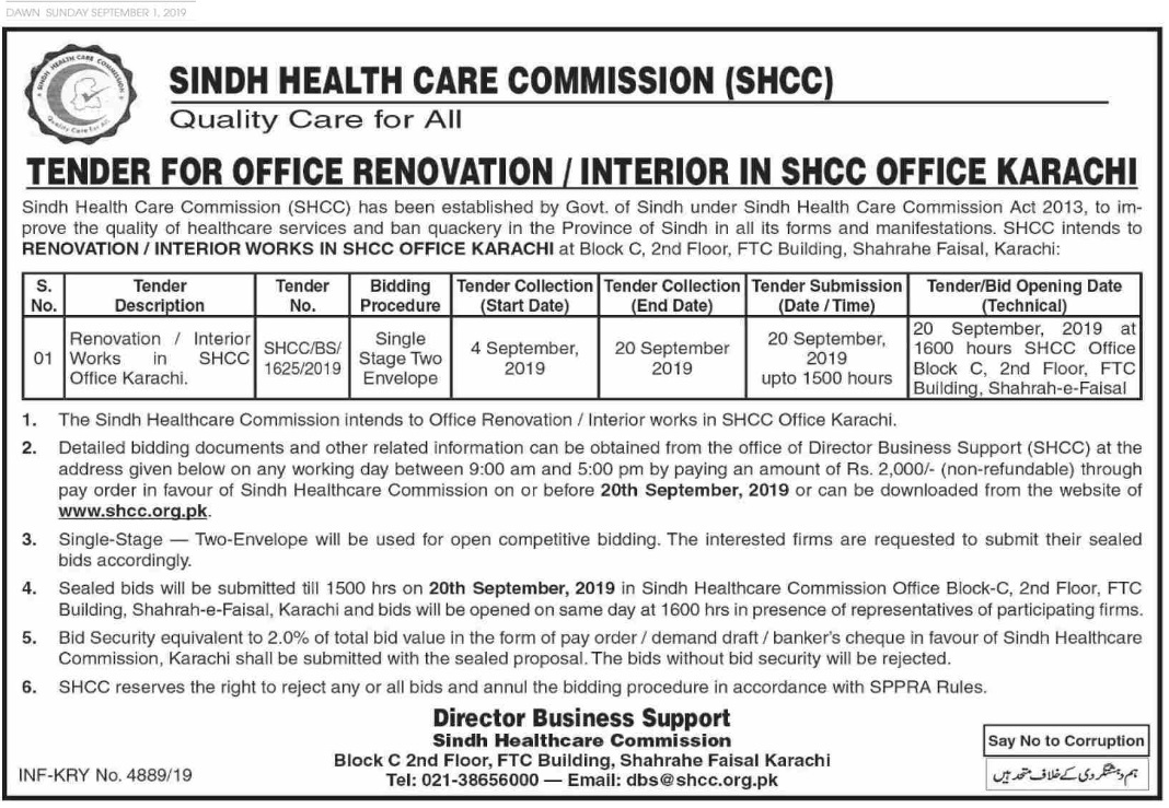 Sindh Health Care Commission (SHCC) | Tenders